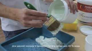 видео Первомайск (Луганская область)
