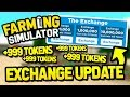 EXCHANGE UPDATE in ROBLOX FARMING SIMULATOR