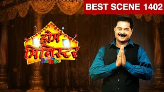 Home Minister - Episode 1402 - October 22, 2015 - Best Scene