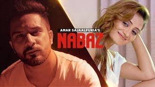 Nabaz Amar Sajaalpuria  Latest Punjabi Songs 2016  Preet Hundal  T-series Apna Punjab