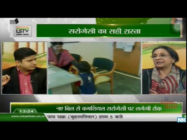 Lok Sabha TV live on Dr. Abha Majumdar - True Way of Surrogacy Part 2