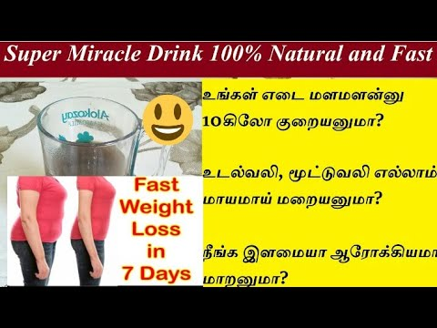 Easy & Effective weight loss drink(100 % fast!!) | 100% Natural & No side effects