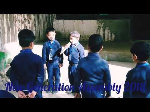 New Generation School