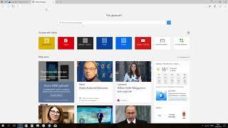 Раскрутка Ютуб канала, Вконтакте, Инстаграм  Бесплатный сервис