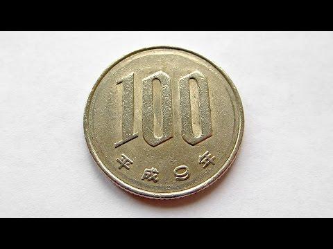 100 Yen Coin An 1997 You