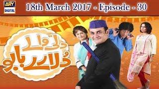 Dilli Walay Dularay Babu Ep 30 - 18th March 2017 - ARY Digital Drama