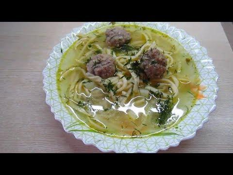 Быстрый , вкусный суп с фрикадельками.