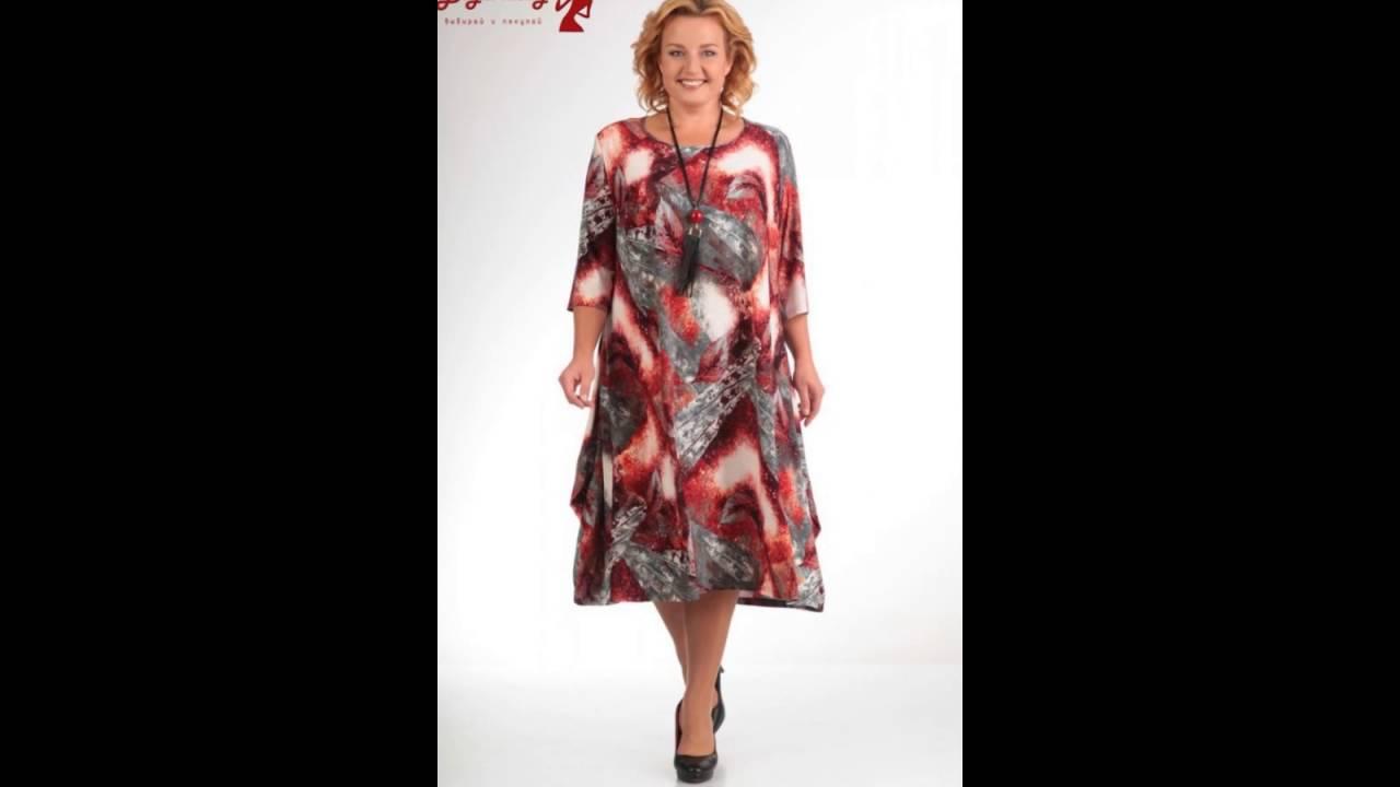 2a17f394d3d Купить на осень платье большого размера (Dress big size) в Интернет магазине  Блузка бай   Blyzka.by - YouTube