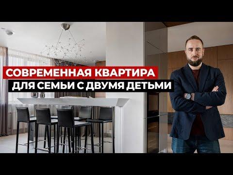 Обзор современной квартиры 120 м2. Дизайн интерьера, стиль минимализм, рум тур по квартире