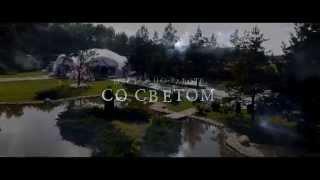 Видеосъёмка свадеб в Москве. Свадебное агентство Konfetti
