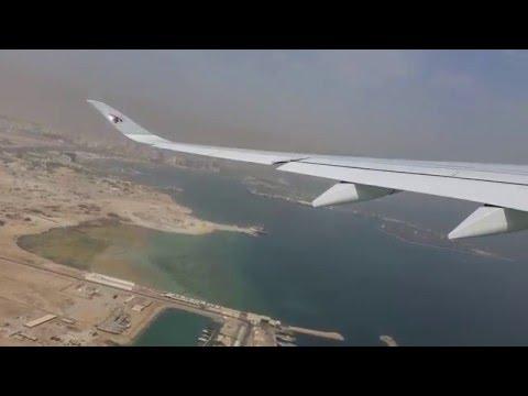Qatar Airways Airbus A350-900 takeoff Doha Hamad International Airport