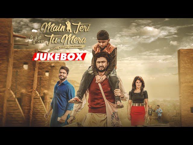 Main Teri Tu Mera Full Songs | Jukebox | Roshan Prince | Mankirt Aulakh | Latest Punjabi Movie 2016