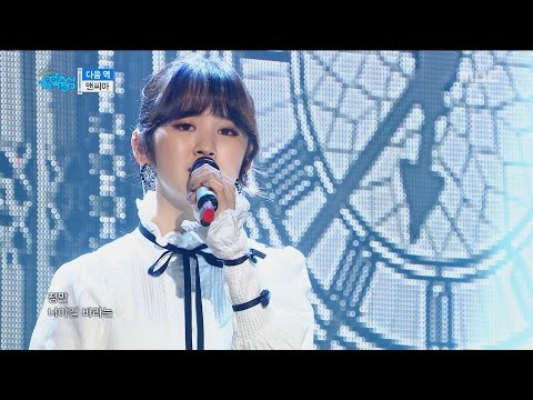 [HOT] NC.A - Next Station, 앤씨아 - 다음 역 Show Music core 20161210