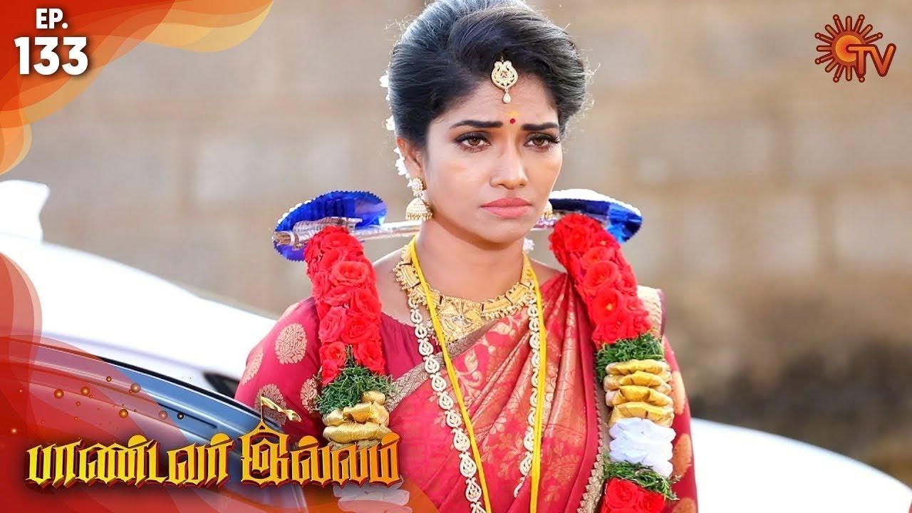 Download Pandavar Illam - Episode 133   26th December 19   Sun TV Serial   Tamil Serial