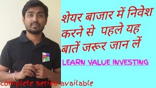 promoters in stock market|share bazar me promoters holding kya ha|pledge promoter in share market