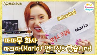 Download Lagu  Maria Hwasa Unboxing Eng Sub  MP3