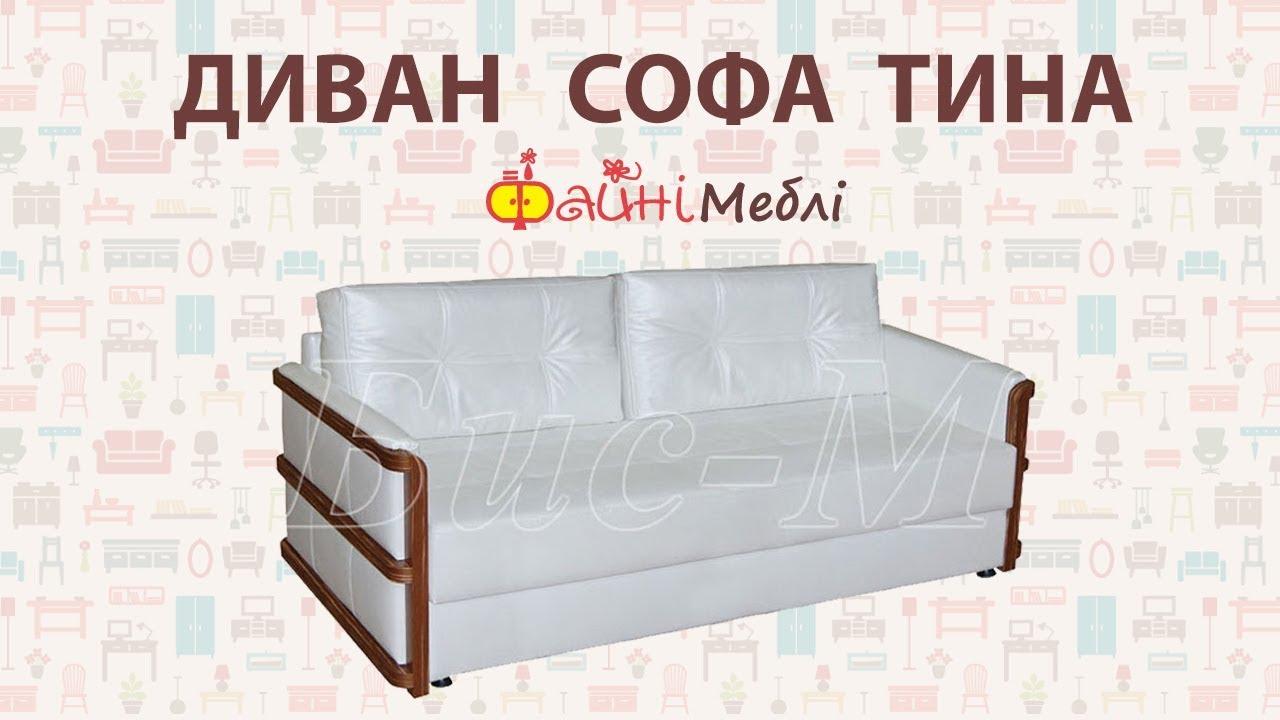 Кресло Кровать От ТМ