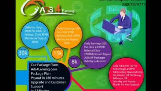 Ads4earning new website singup and full information January 2019 latest update