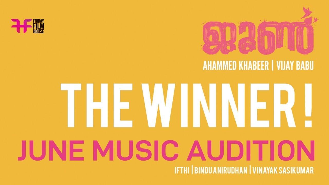 Download June Music Audition | The Winner | Koodu Vittu | Ifthi | Bindu Anirudhan | Friday Film House