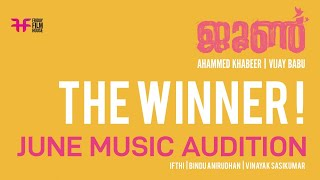 June Music Audition | The Winner | Koodu Vittu | Ifthi | Bindu Anirudhan | Friday Film House