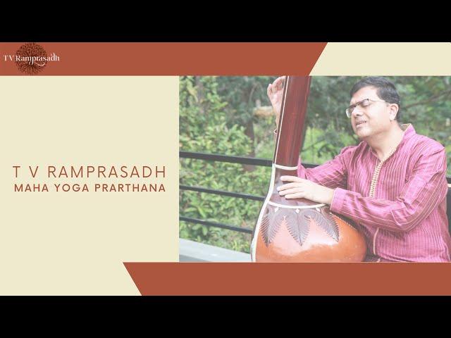 Maha Yoga Prarthana   T V Ramprasadh