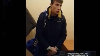 Суд над жителем Красноярска, который хотел продать в Омске килограмм наркотиков