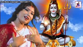 জল ঢালার স্পেশাল গান#HAR HAR MAHADEB#বাবা তোমার মহিমা#Sushila Das#2019 New Song