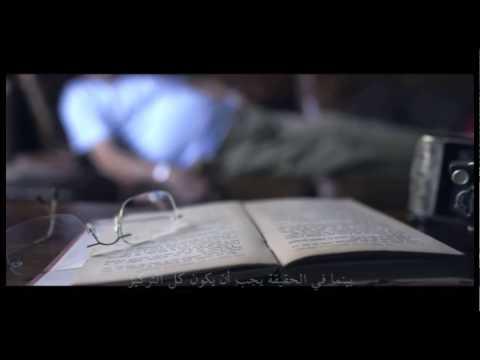 Maher Zain   Awaken