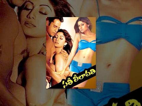 Shilpa Shetty Sathi Leelavathi Full Movie  Shilpa Shetty, Samitha Shetty, Manoj Bajpai