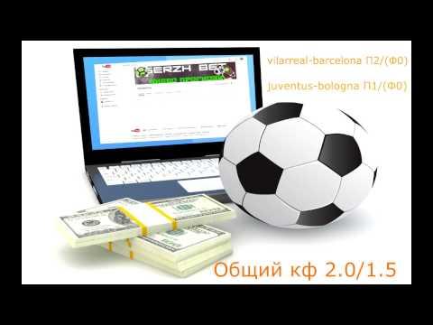 Ставки на спорт | Боруссия Д - Хоффенахайм | Прогноз на футболиз YouTube · Длительность: 1 мин34 с