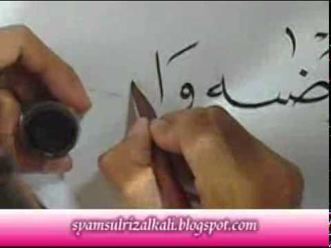 Tutorial Kaligrafi Menulis Khat Naskhi Pesantren Kaligrafi Alquran Lemka Mtq 3