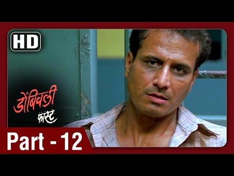 Dombivli Fast - 12/12 - Sandeep Kulkarni & Shilpa Tulaskar - Superhit Marathi Movie HD