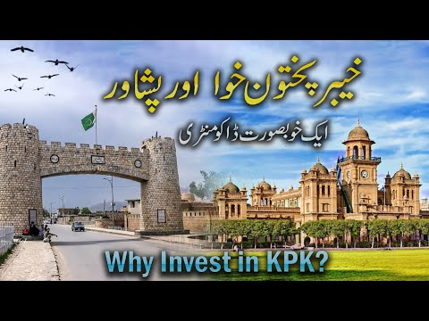 Why Invest in KPK ? Documentary About investment in KPK Pakistan