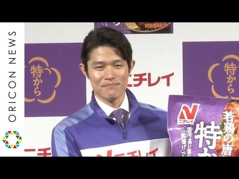 鈴木亮平、CMで初の熱血教師役「山下真司さんをイメージして」 ニチレイ「特から」新CM発表会