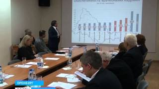 В оренбургских ВУЗах появятся уроки патриотизма