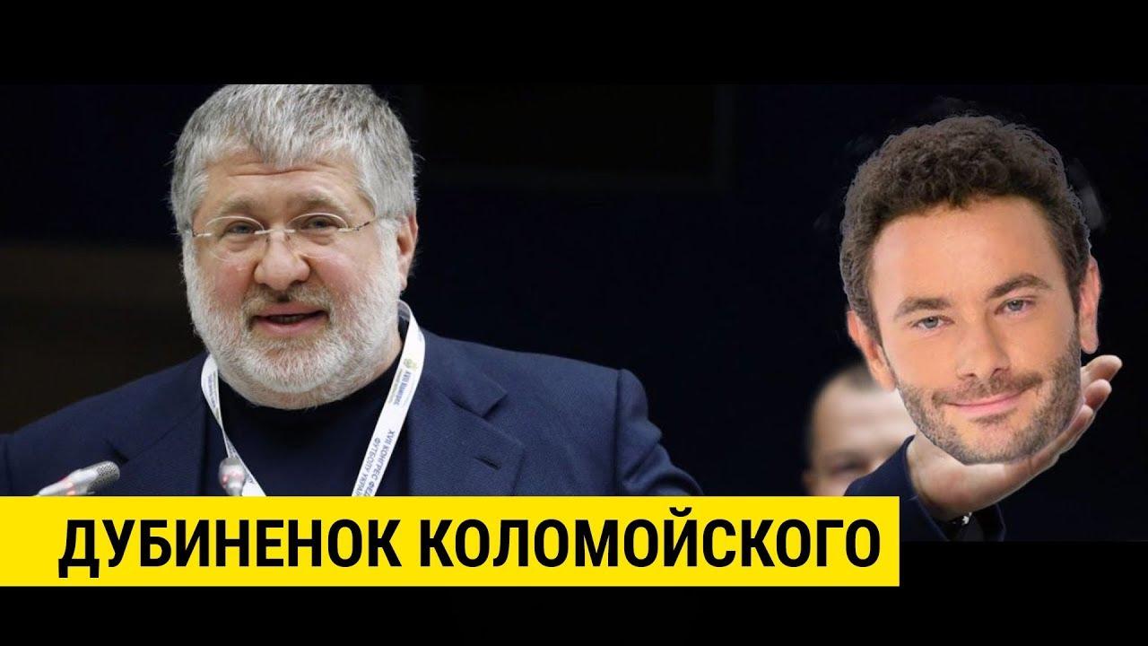 """""""Слуга народу"""" провела сигнальне голосування щодо відставки Гончарука, - Верещук - Цензор.НЕТ 9737"""