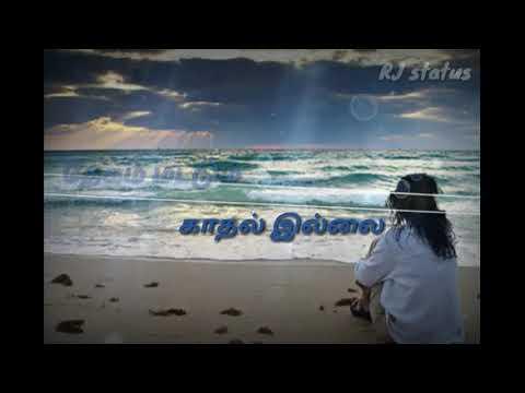 Anbe anbe nee en pillai | uyirodu uyiraga | Tamil whatsapp status | RJ status | tamil love status