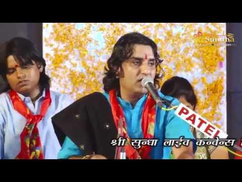 prakash mali 2017 aaha lout ke aaja hanuman
