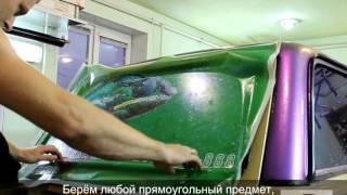 видео Арт тонировка стекол автомобиля с фото