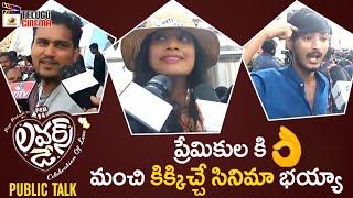 Lovers Day PUBLIC TALK   Priya Prakash Varrier   Omar Lulu   Valentines Day 2019   Telugu Cinema