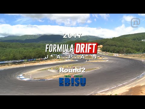 FD Japan Round 2: Full Event Commercial Free