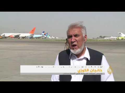 أفغانستان والهند توقعان اتفاقا لإنشاء ممرات جوية بينهما  - نشر قبل 35 دقيقة