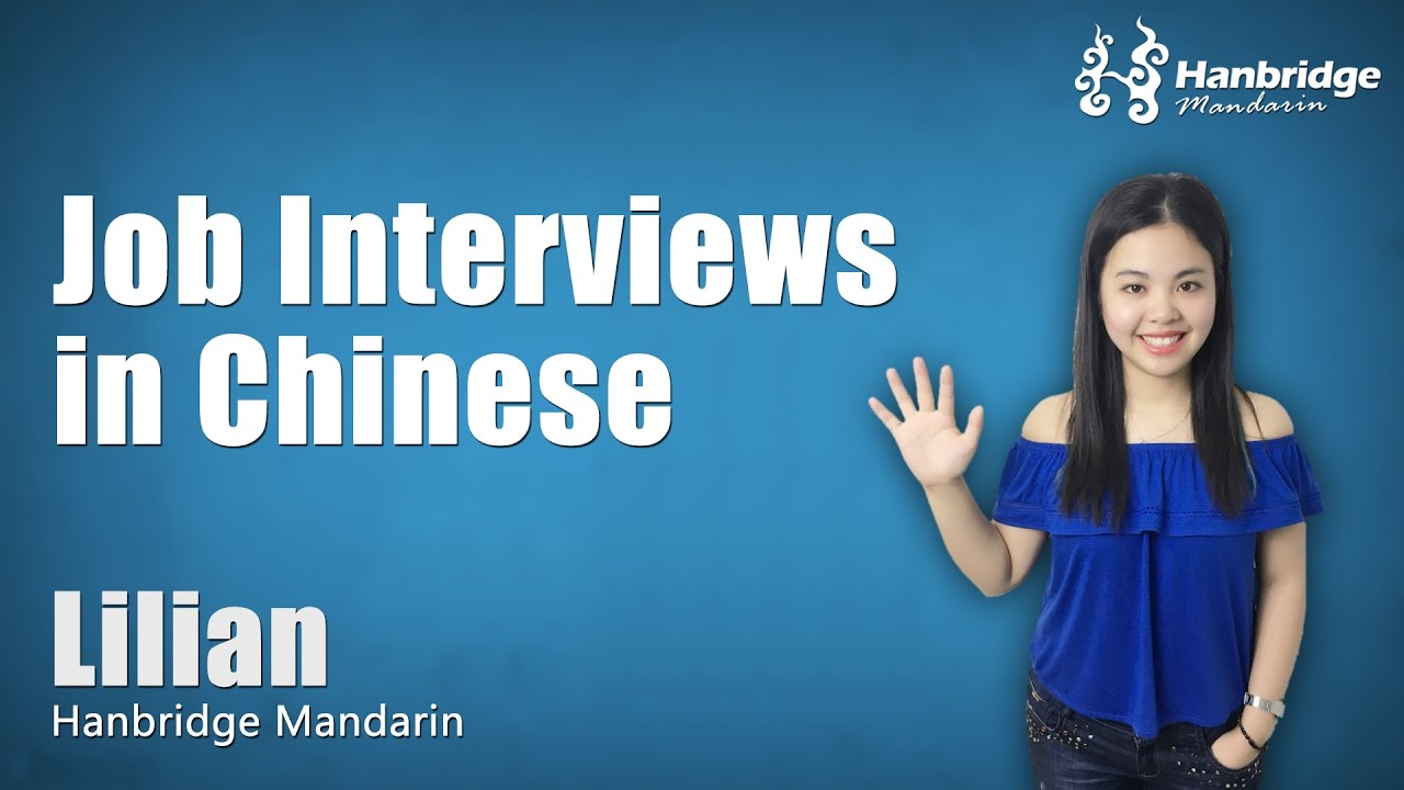 how to introduce yourself in chinese for interview how to introduce yourself in chinese for interview