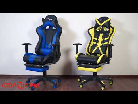 Игровое Кресло VR Racer BN-W0109A. Обзор геймерского кресла от Стол и Стул