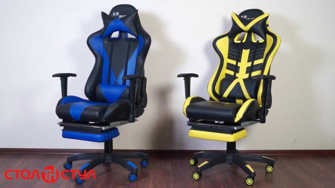 Санкт-петербург. Большой выбор современных моделей, разные обивки и расцветки по оптимальным ценам. Офисные кресла · игровые кресла.