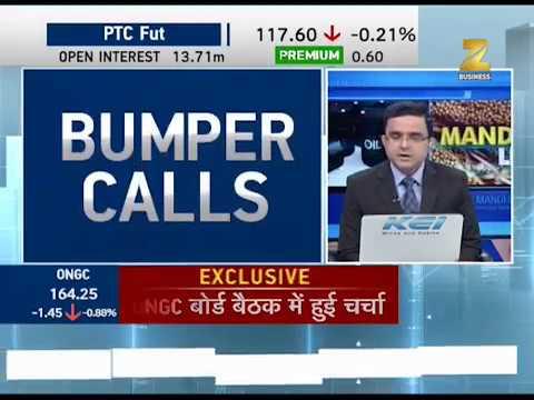Mandi Live: Latest news on bullion market | जानिए इंट्रा-डे में कहा मिलेगा मुनाफा