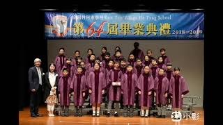 Publication Date: 2021-01-19 | Video Title: 鳳溪第一中學騙徒吳海榮