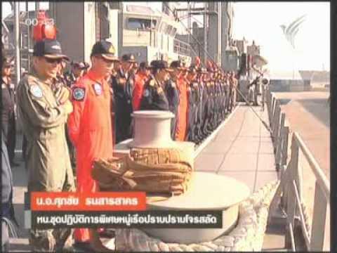 19DEC10 THAILAND's NEWS 5of5