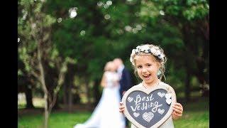 Поздравить брата с днем свадьбы от сестры