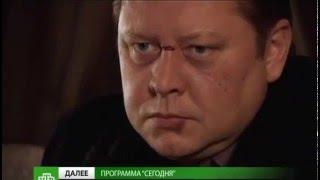 Сцена и фильма  Перминов Николай актер Мент в законе 4-роль купец
